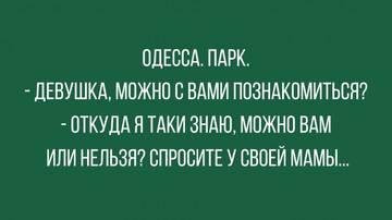 http://s7.uploads.ru/t/lBw76.jpg