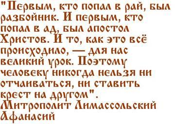 http://s7.uploads.ru/t/lEbY3.jpg