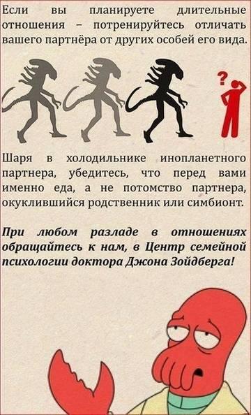 http://s7.uploads.ru/t/lFf0X.jpg