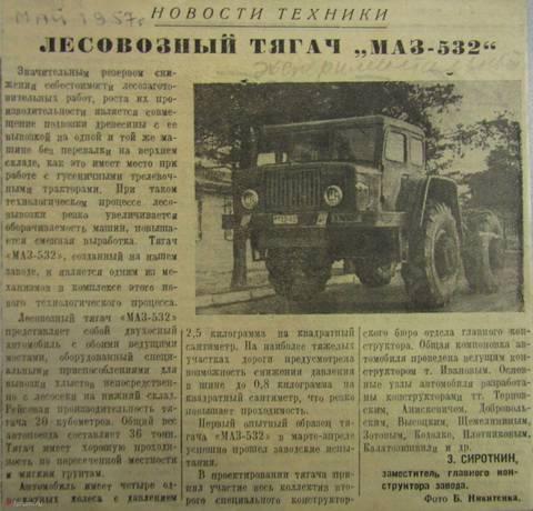 http://s7.uploads.ru/t/lH2Id.jpg