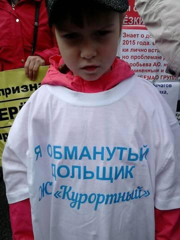 http://s7.uploads.ru/t/lKCvx.jpg