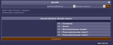 http://s7.uploads.ru/t/lKyjE.png