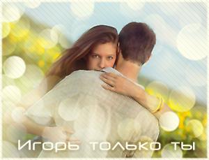 http://s7.uploads.ru/t/lNH3M.jpg