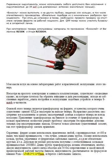 http://s7.uploads.ru/t/lNzaE.jpg