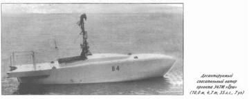 Ан-12ПС - поисково-спасательный самолет LPnTz