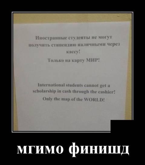 http://s7.uploads.ru/t/lRaUk.jpg