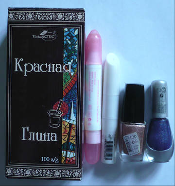 http://s7.uploads.ru/t/lS60o.jpg