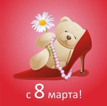 http://s7.uploads.ru/t/lTvho.jpg