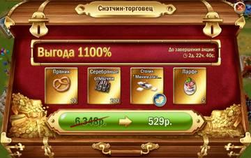 http://s7.uploads.ru/t/lUEtX.jpg