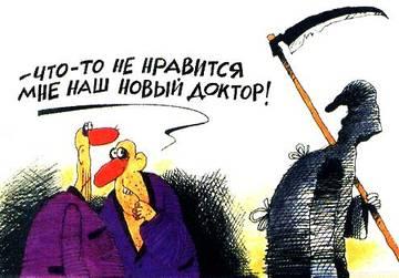 http://s7.uploads.ru/t/lV2Ij.jpg