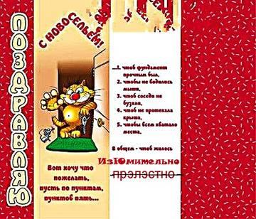 http://s7.uploads.ru/t/lVL9U.jpg