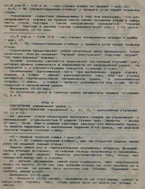 http://s7.uploads.ru/t/lWgIu.jpg
