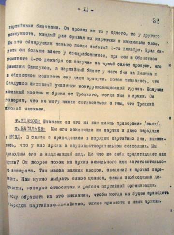 http://s7.uploads.ru/t/lWtw5.jpg