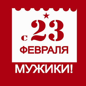 http://s7.uploads.ru/t/lZRTG.jpg
