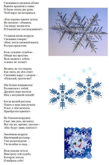 http://s7.uploads.ru/t/leHKu.jpg