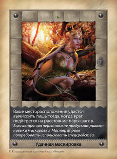 http://s7.uploads.ru/t/lhRCx.jpg