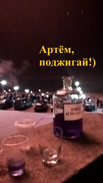 http://s7.uploads.ru/t/loDL9.jpg