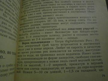 http://s7.uploads.ru/t/lsIM2.jpg