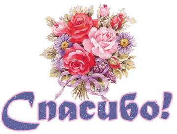http://s7.uploads.ru/t/lsdy9.jpg