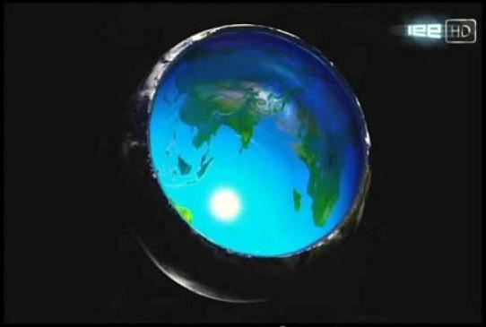 Земля - дом родной!