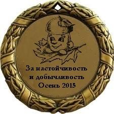 http://s7.uploads.ru/t/m5KXz.jpg