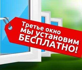 http://s7.uploads.ru/t/m5X7U.jpg