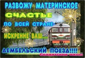 http://s7.uploads.ru/t/m72in.jpg