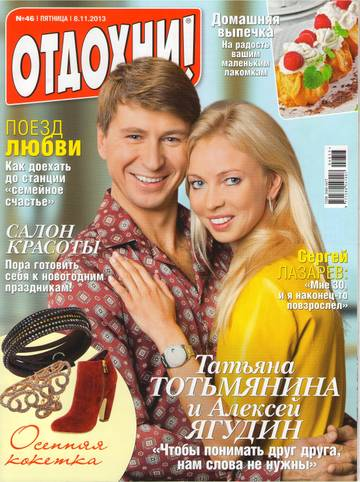 http://s7.uploads.ru/t/m9SLw.jpg