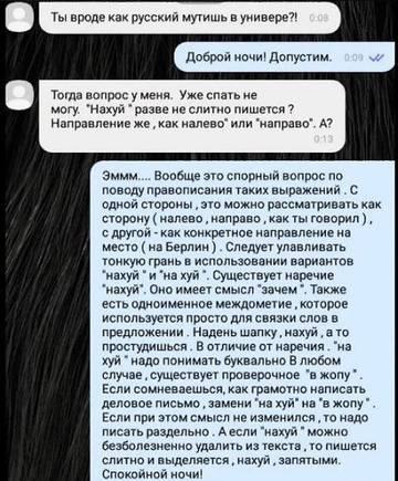 http://s7.uploads.ru/t/m9YWw.jpg