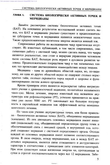 http://s7.uploads.ru/t/mAhEs.png