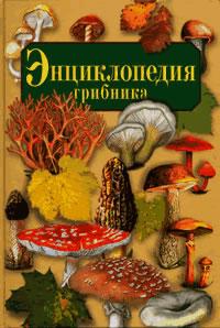 http://s7.uploads.ru/t/mAta6.jpg