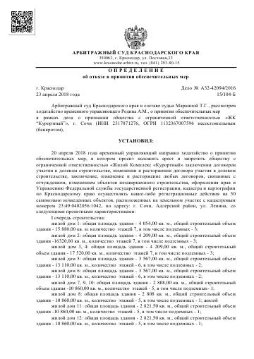 http://s7.uploads.ru/t/mD73v.png