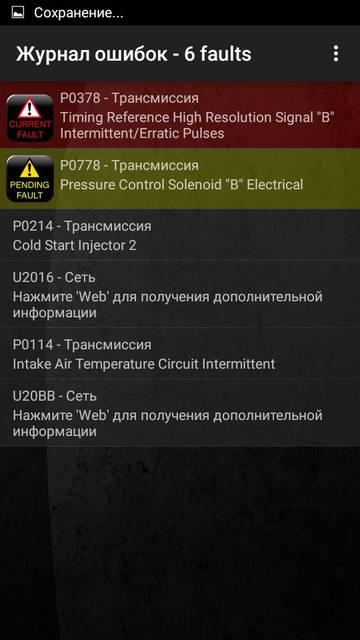 http://s7.uploads.ru/t/mFyp4.jpg