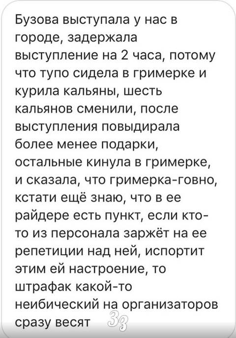 http://s7.uploads.ru/t/mGkpF.jpg