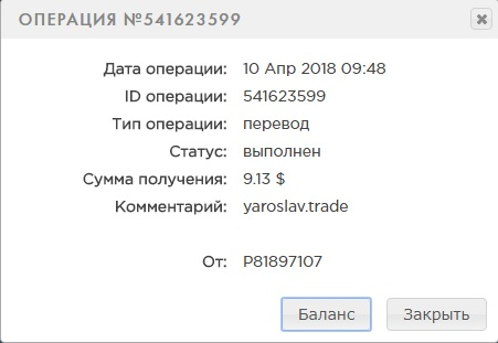 http://s7.uploads.ru/t/mGrXS.jpg