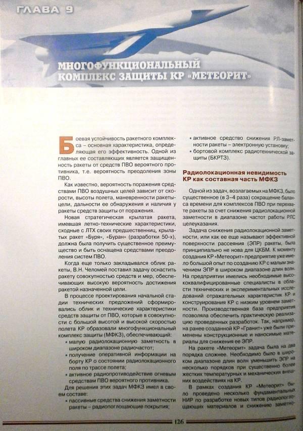 http://s7.uploads.ru/t/mHodn.jpg
