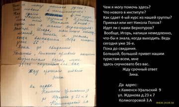 http://s7.uploads.ru/t/mLhjT.jpg