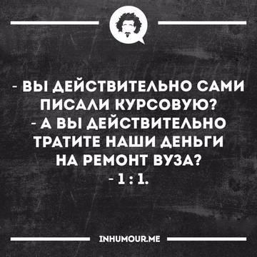 http://s7.uploads.ru/t/mMdvh.jpg