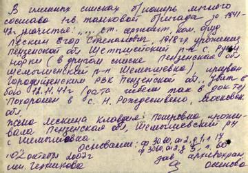 http://s7.uploads.ru/t/mNPi6.jpg