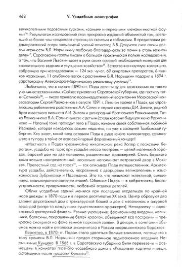 http://s7.uploads.ru/t/mNiXY.jpg