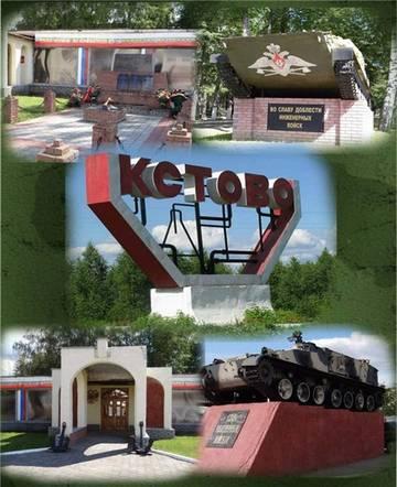 http://s7.uploads.ru/t/mPMvN.jpg