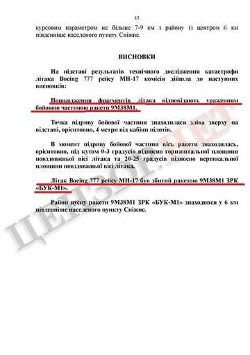 http://s7.uploads.ru/t/mRxfP.jpg