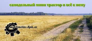 http://s7.uploads.ru/t/mV5le.jpg