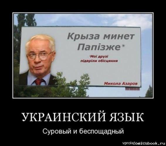 http://s7.uploads.ru/t/mWu8j.png