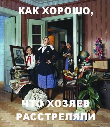 http://s7.uploads.ru/t/miWru.jpg