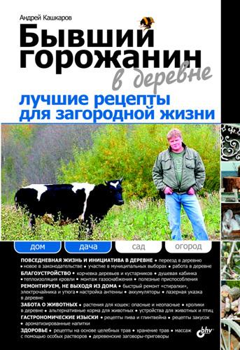 http://s7.uploads.ru/t/miYkX.jpg