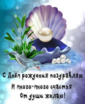http://s7.uploads.ru/t/mkC5v.jpg