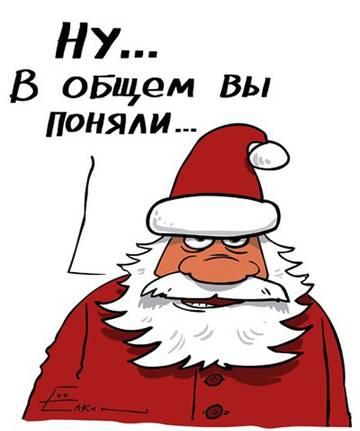 http://s7.uploads.ru/t/ml8LY.jpg