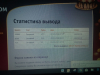 http://s7.uploads.ru/t/mnHyh.png