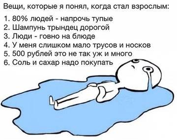 http://s7.uploads.ru/t/mpKiI.jpg